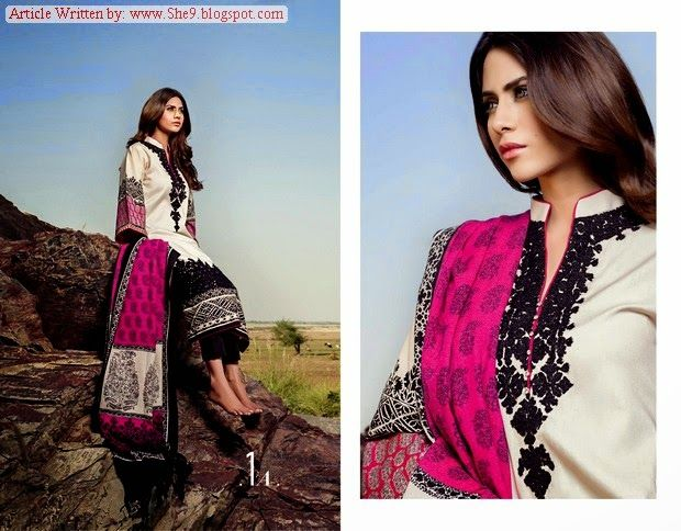 Sana Safinaz Winter Shawl Collection 2014-2015 Catalog