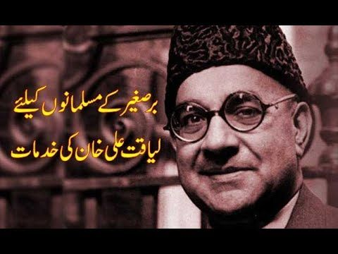 Life and services of Liaquat Ali Khan for Muslims of Sub-continent