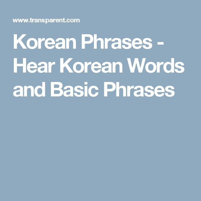 Korean Phrases - Hear Korean Words and Basic Phrases