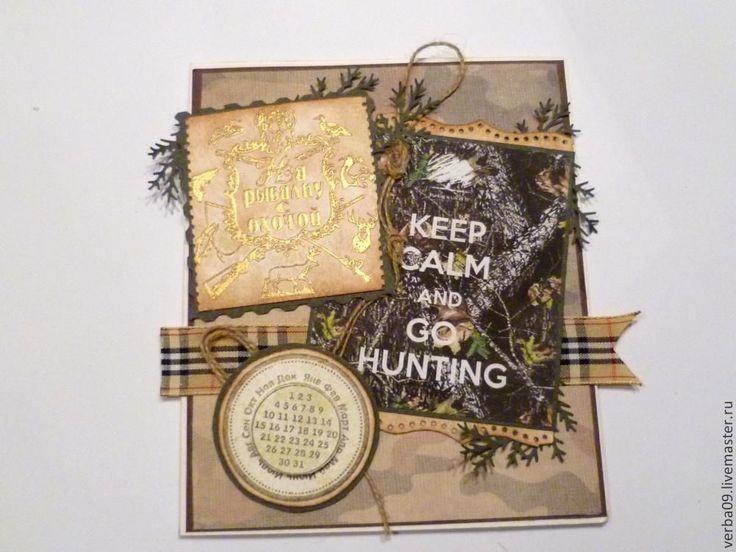 """Купить Открытка """"На рыбалку с охотой"""" - открытка на день рождения, день рождения, открытка для мужчины"""