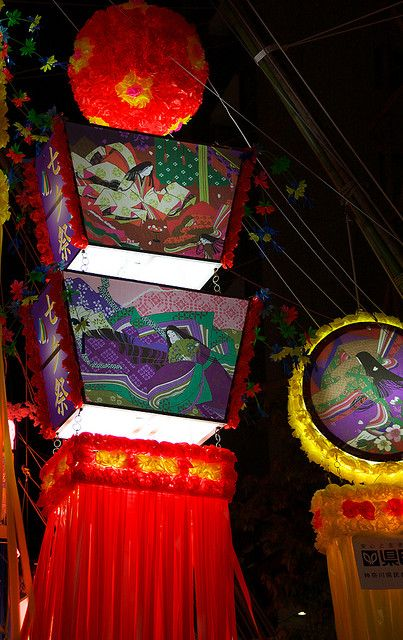 tanabata date 2015