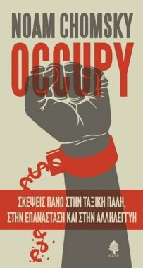chomsky_occupy