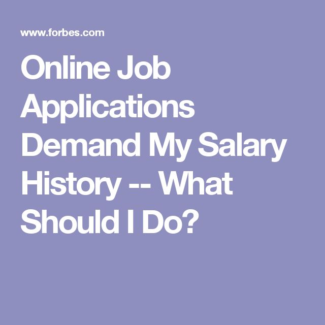 Online Job Applications Demand My Salary History -- What Should I Do?