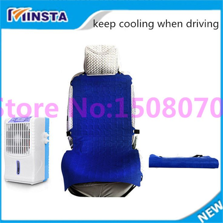 keep cooling-- new design 6w 12v air conditioner portable car massage cushion with cool for students