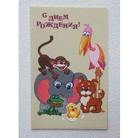 Картинки елочкой, васильев с днем рождения открытка