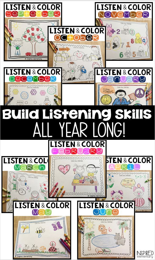 Listening skills Activities - Listen and Color is a fun, interactive way for students to strengthen their listening skills! Single-step and multi-step directions are included for easy differentiation. Use this as a listening skills assessment or as data to share at parent-teacher conference.