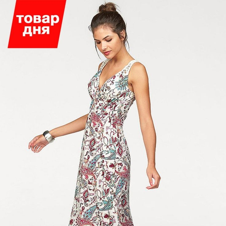 Товар дня!  Платье макси AJC  Номер артикула: 294304263 www.quelle.ru/plate-maksi-m344727-t7i45728-2.html  Успейте купить!