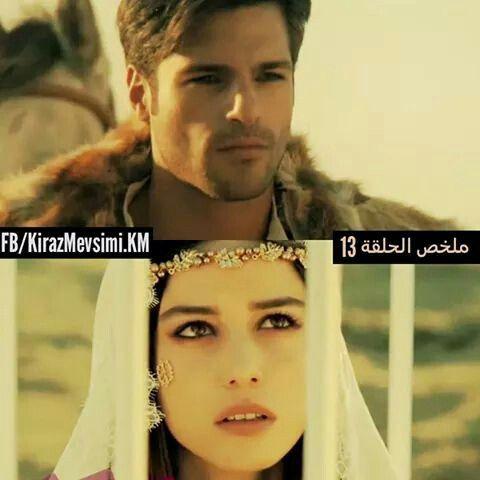 Prince Ayaz & princess Öykü
