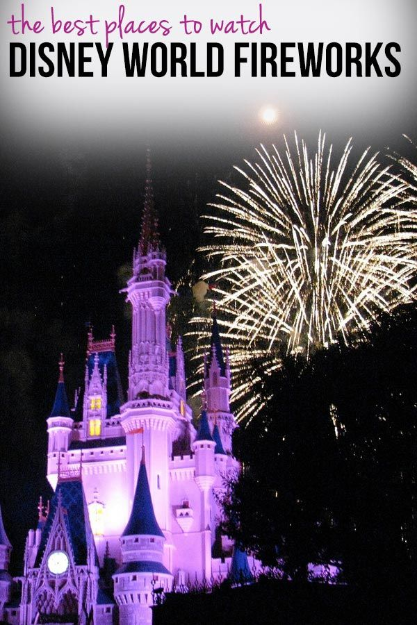 At most Disney attractions every seat is a good seat, but there are a few where it pays to know a trick or two to make sure you get the best seat in the house.