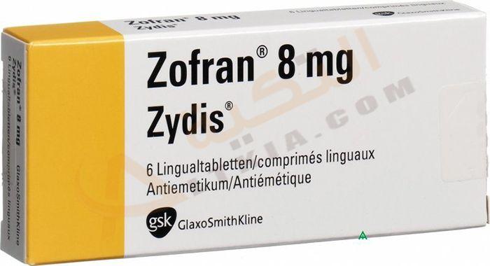 زوفران Zofran أقراص وحقن لعلاج القيء والغثيان القيء والغثيان من الأمراض المؤلمة والتي تتسبب في الأرق للشخص المريض وز Tech Company Logos Company Logo Zofran
