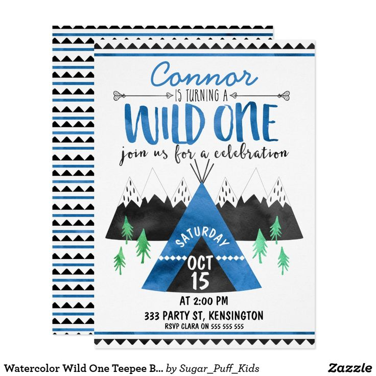 Watercolor Wild One Teepee Birthday Invitation