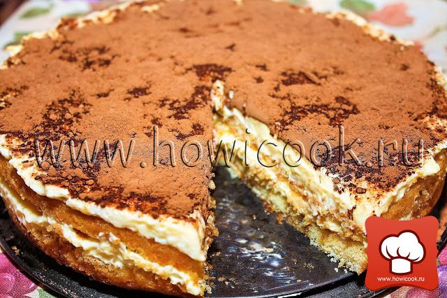 Тирамису-торт с готовыми бисквитными коржами