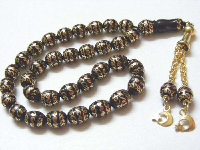 Turkish Prayer Beads ☪