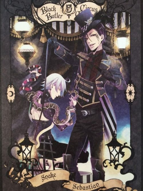 Kuroshitsuji: Book of circus. Animate limited tokuten cards Vol. 2-5. Snake & Sebastian.