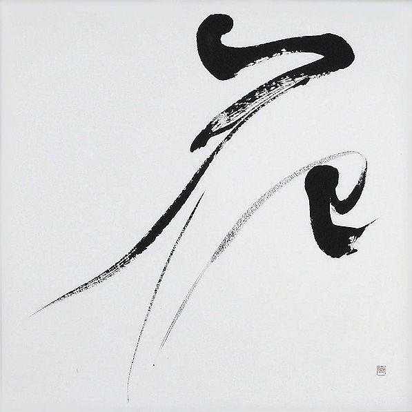 Nakajima Hiroyukiflower