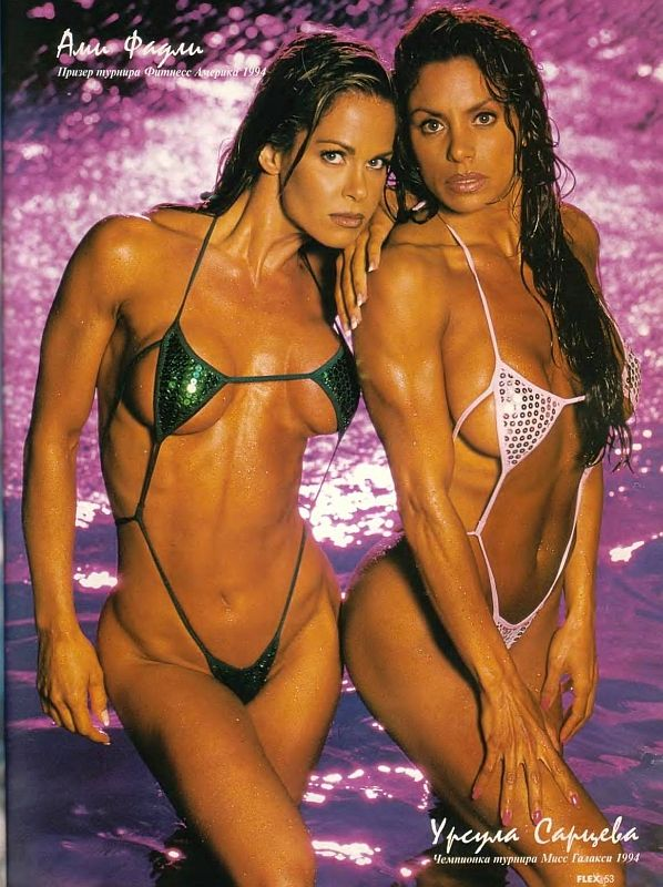 90s Fitness Beauties Amy Fadhli and Ursula Sarcev Alberto