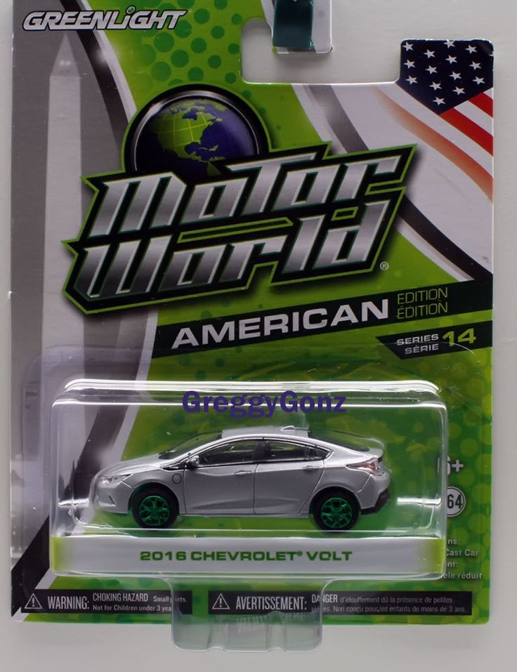 2015 Greenlight Motor World S14 2016 Chevrolet Volt