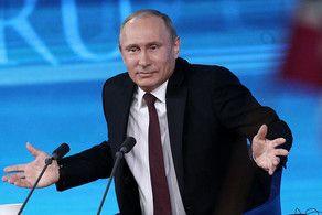 Rusiya prezidenti Vladimir Putin 2016-cı ildə ABŞ-da keçirilən prezident seçkilərinə