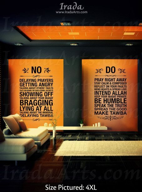 'House Rules: Muraqaba' calligraphy #decal by Besim Bruncaj exclusively for Irada Arts. Purchase one today at: http://www.iradaarts.com/