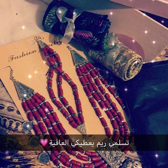 ملبوس العافيه ياقلبي يمنيات في ارض المهجر تراث يمنيه طموحه انا اليمن لبس تراثي يمني الرياض Blog Posts Blog Yemen