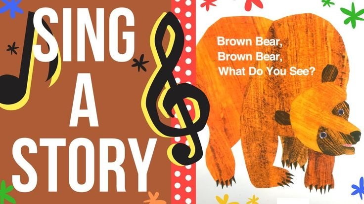 Brown bear song sing along song music for kids sing a