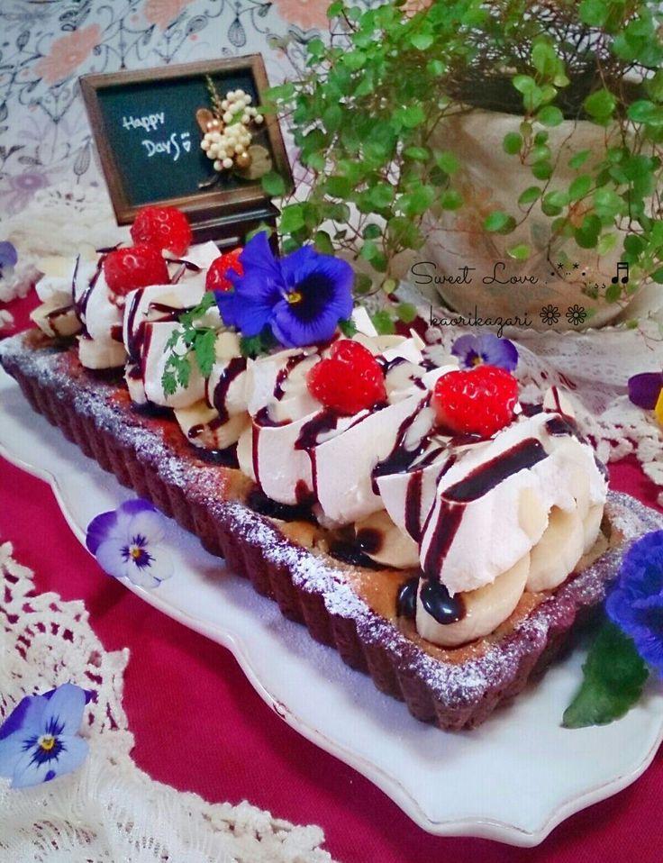 かおりかざり's dish photo バナナチョコタルト チョコチップ入りです | http://snapdish.co #SnapDish #レシピ #スイーツ祭り2017バレンタイン #タルト #フルーツ #チョコレート #バレンタイン