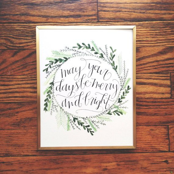 May Your Days Be Merry and Bright 8x10 Christmas Print: JOLIEMADE
