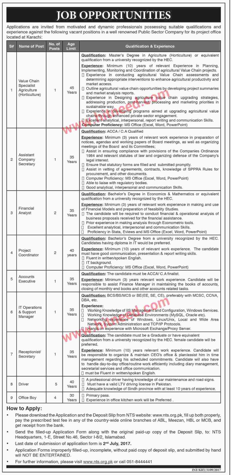 Public Sector Company Karachi, Value Chain Expert, Financial Analyst & Other Jobs, Jun 2017 Last Date: 02-07-2017   #Accounts Executive #Assistant Company Secretary #Driver #Financial Analyst #IT Manager #Karachi Jobs #NTS Jobs #Office Boy #Project Coordinator #Value Chain Specialist Agriculture