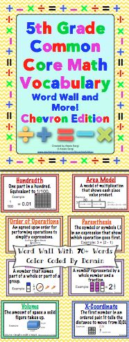 5th Grade Common Core Math Vocabulary Word Wall and More (Chevron Edition) - Math vocabulary is essential! Help your students master the math vocabulary from the Common Core Standards. This 125+ page printable packet contains a printable word wall, flash cards, and vocabulary flip booklets!   Each word wall word is framed by a chevron border that is color coordinated by domain. The flip books are perfect for interactive math notebooks! $