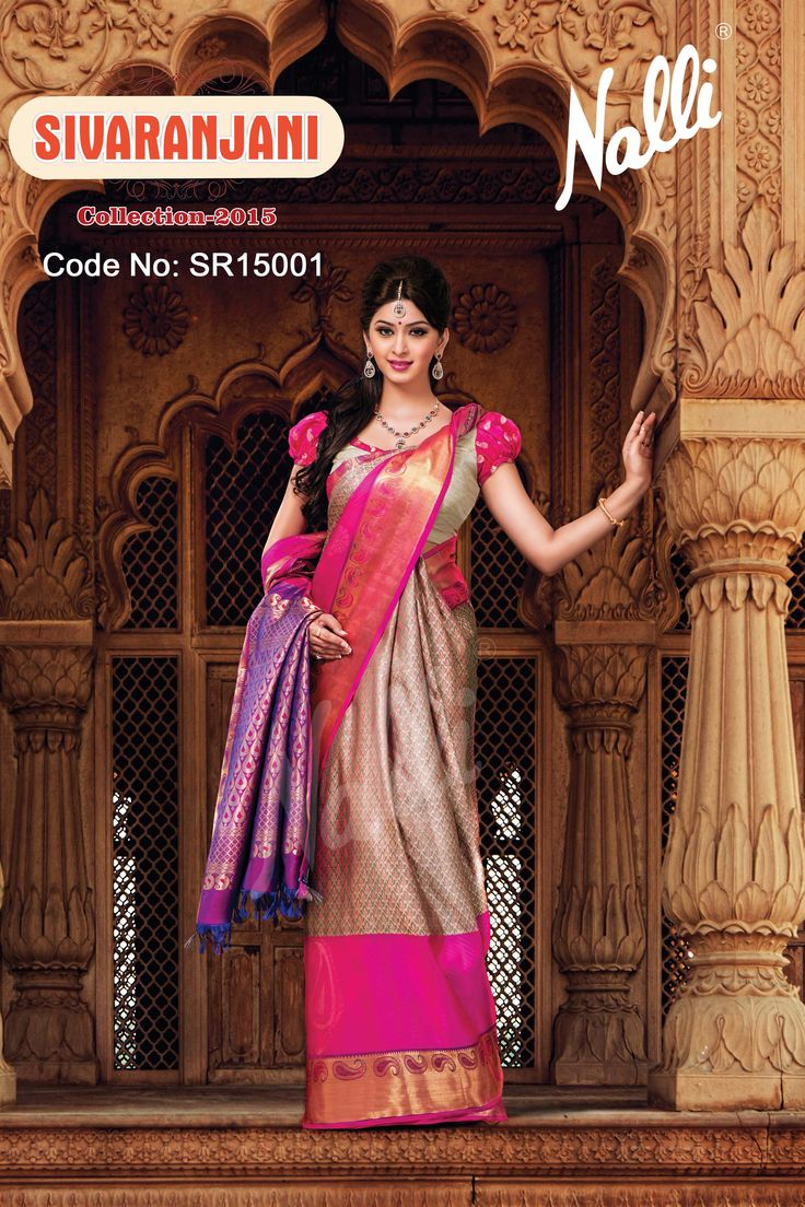 Code Sr15001 Kanchipuram Silk Saree To Know More About This Product Contact Our E
