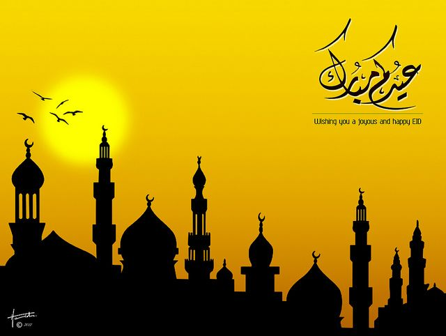 Eid Mubarek! Today is the Feast of Breaking the Fast, the last day of Ramadan