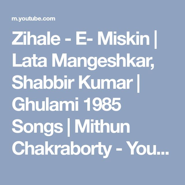 Zihale - E- Miskin | Lata Mangeshkar, Shabbir Kumar | Ghulami 1985 Songs | Mithun Chakraborty - YouTube