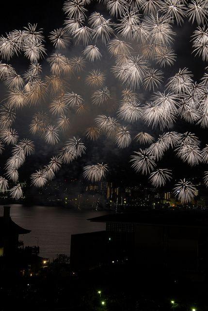 Fireworks Festival - Lake Biwako, Japan