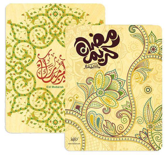 Ramadan & Eid Combo Greetings