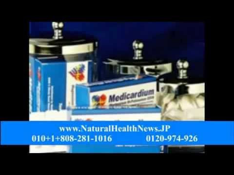 デトックスダイエット計画, EDTAの坐薬, EDTAの坐薬, 体清める, 金属毒, カリウムEDTA