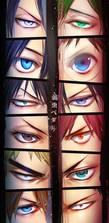 Yowamushi Pedal Eyes