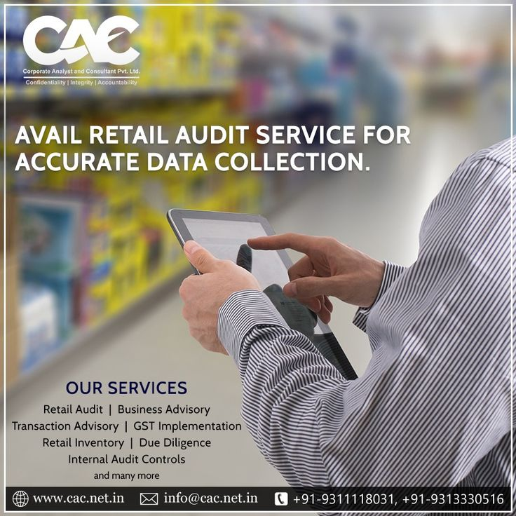 Avail Retail Audit Service For Accurate Data Collection in 2020 | Audit  services, Audit, Internal audit