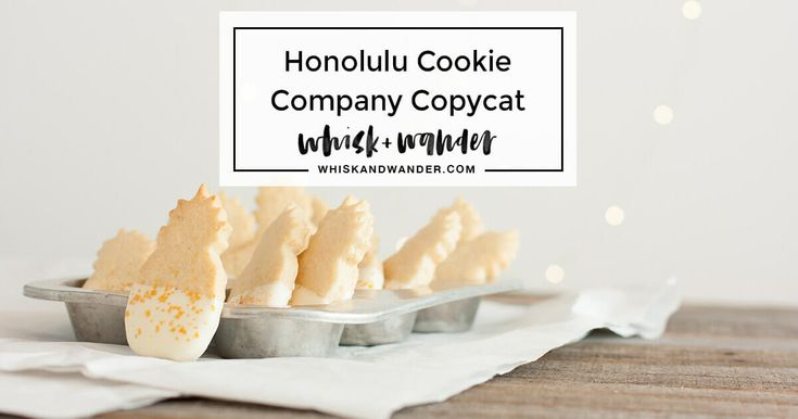 This macadamia nut shortbread cookie tastes just like the pineapple shaped version made famous by the Honolulu Cookie Company!