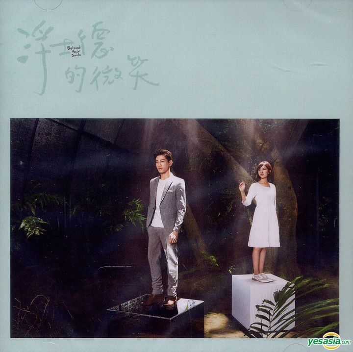 YESASIA: Behind Your Smile Original TV Soundtrack (OST)
