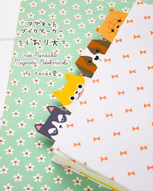 FREE Printable Cute Animal Magnetic Bookmarks