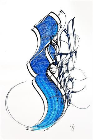 """Blue G. """"Flora Graphica"""" collection"""