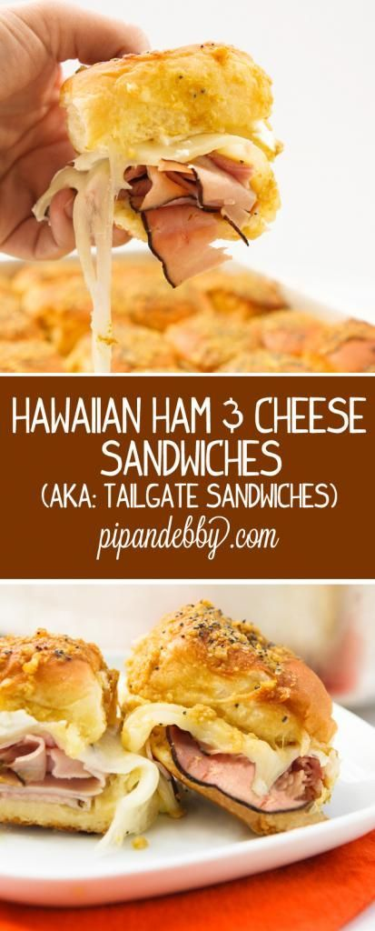 Hawaiian Ham and Cheese Sandwiches (aka: Tailgate Sandwiches) - BEST sandwiches ever.