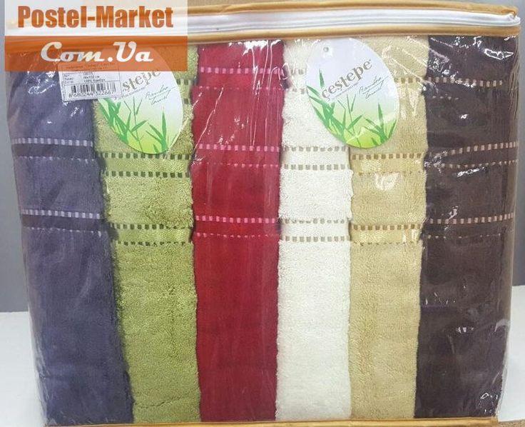 Набор полотенец V2 90*150-6шт бамбук Cestepe. Купить Набор полотенец V2 90*150-6шт бамбук Cestepe в интернет магазине Постель-маркет (Киев, Украина)