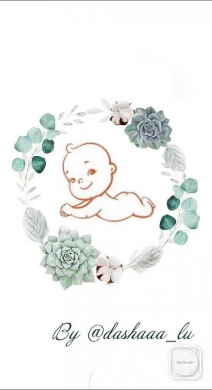 Trendy Baby Ilustration Moeder en ideeën