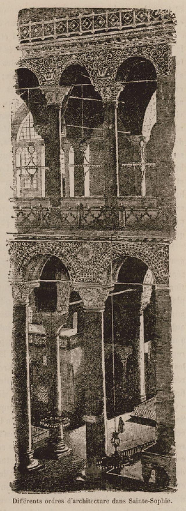 Διαφορετικοί αρχιτεκτονικοί ρυθμοί στην Αγία Σοφία. - DE AMICIS, Edmondo - ME TO BΛΕΜΜΑ ΤΩΝ ΠΕΡΙΗΓΗΤΩΝ - Τόποι - Μνημεία - Άνθρωποι - Νοτιοανατολική Ευρώπη - Ανατολική Μεσόγειος - Ελλάδα - Μικρά Ασία - Νότιος Ιταλία, 15ος - 20ός αιώνας