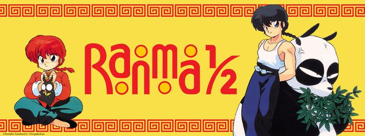 Ranma 1/2 Deutsch Stream