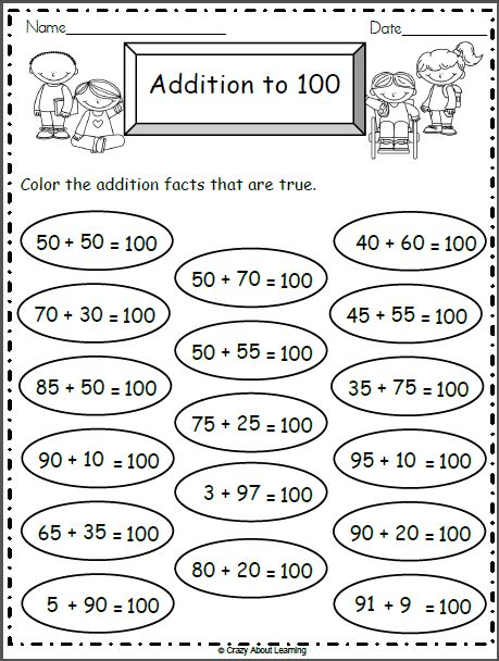 Printable 100th Day School Activity