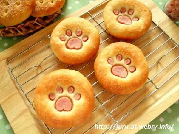 Cheese and cat footprints  Focaccia