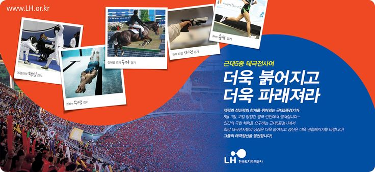 LH근대5종 신문 5단광고