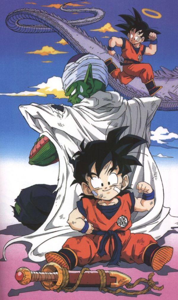 Dragon Ball-Z-GT [mi coleccion] [5/8]